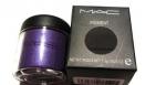 Lavender MAC PIGMENT 7.5 G